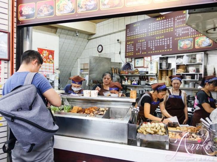 2019 04 25 093605 - 台南東區關東煮也是大學生的愛店,飽芝林關東煮餐點應有盡有,多元又豐富