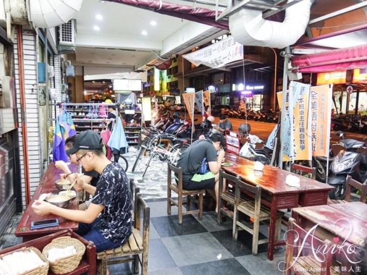 2019 04 25 093607 - 台南東區關東煮也是大學生的愛店,飽芝林關東煮餐點應有盡有,多元又豐富