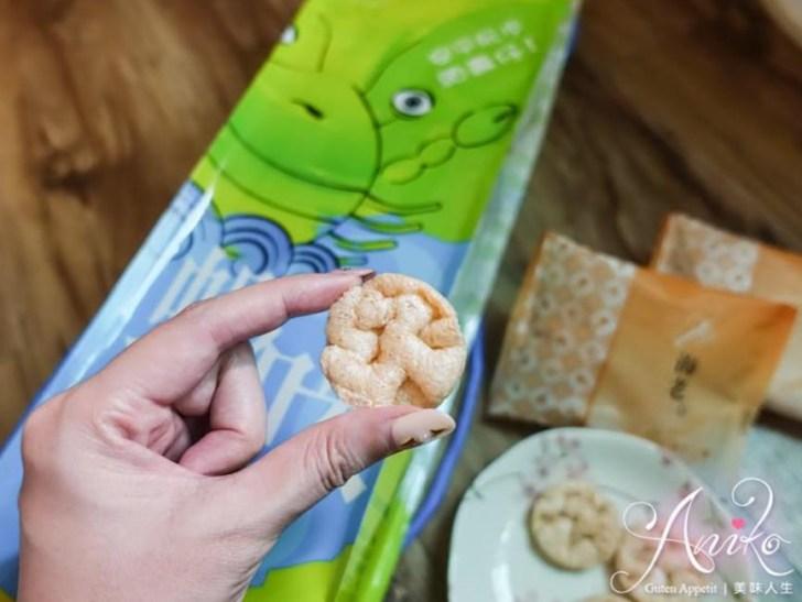 2019 04 25 104139 - 熱門安平伴手禮,安平小舖開創全台非油炸蝦餅,吃人氣也要吃健康