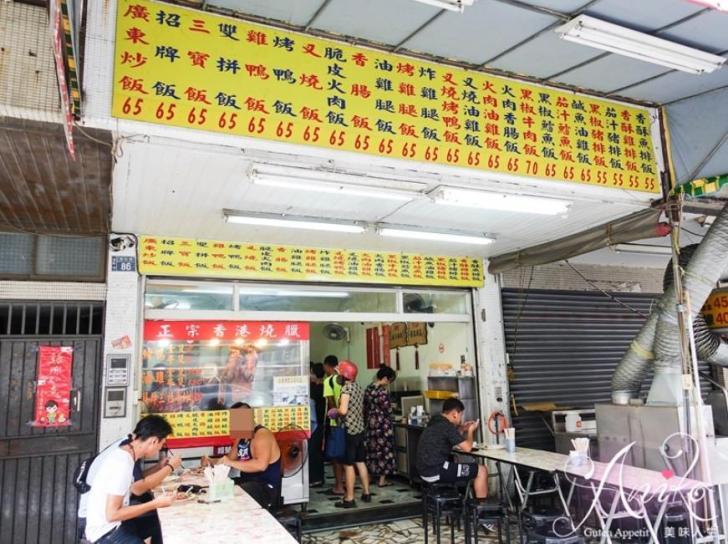 2019 04 25 124938 - 香港燒臘快餐便當,台南東區東安路燒臘,高CP值也是成大學生最愛