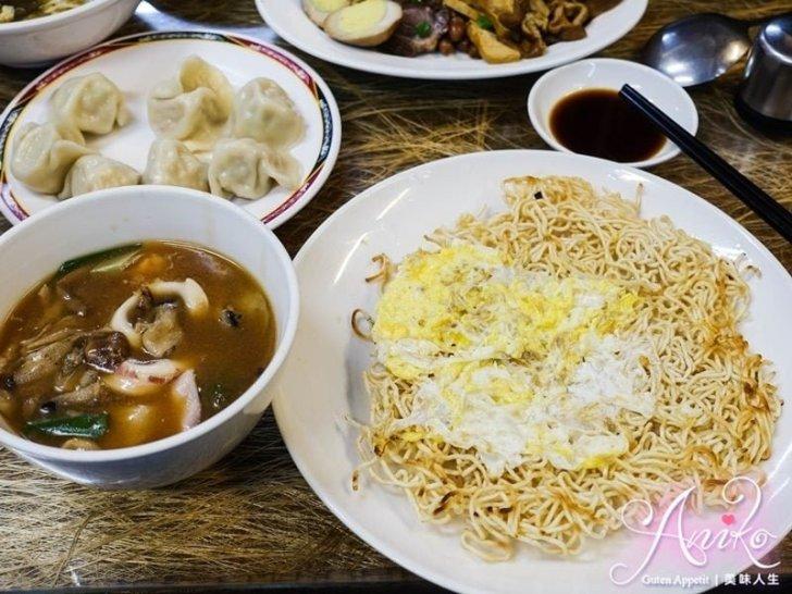 2019 04 30 120411 1 - 老友小吃菜色令人眼花撩亂,菜單正反三頁才放得下,是許多饕客最愛的台南成大美食