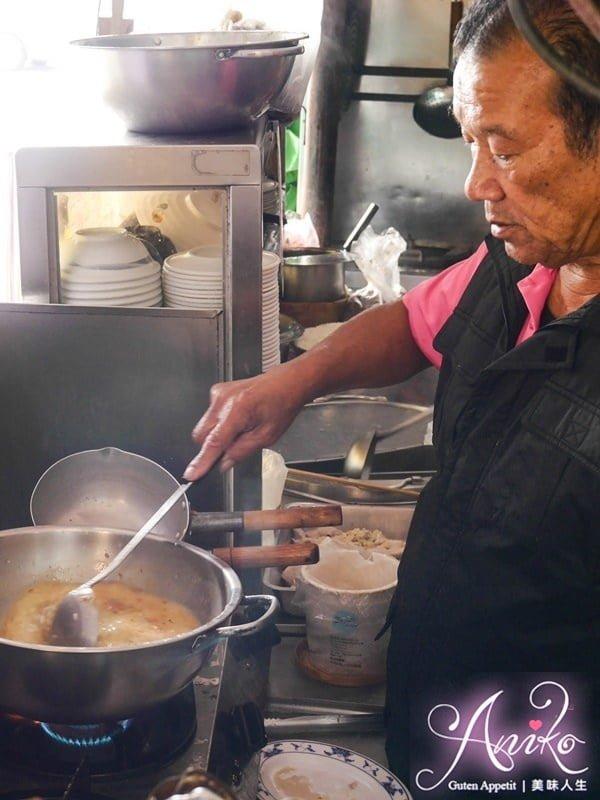 2019 04 30 120416 1 - 阿美深海鮮魚湯又一台南早餐選擇之一,每日都有新鮮現殺的螃蟹粥,晚來就沒了