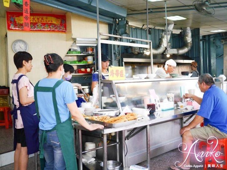 2019 05 02 142715 - 台南早餐選擇之一,觀光客必吃的阿堂鹹粥,中午12點就結束營業早鳥才吃的到