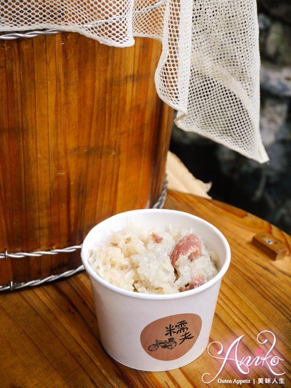 2019 05 03 110611 - 一個思念和傳承的糯夫米糕,這可是秒殺的台南美食,排隊也可能會吃不到