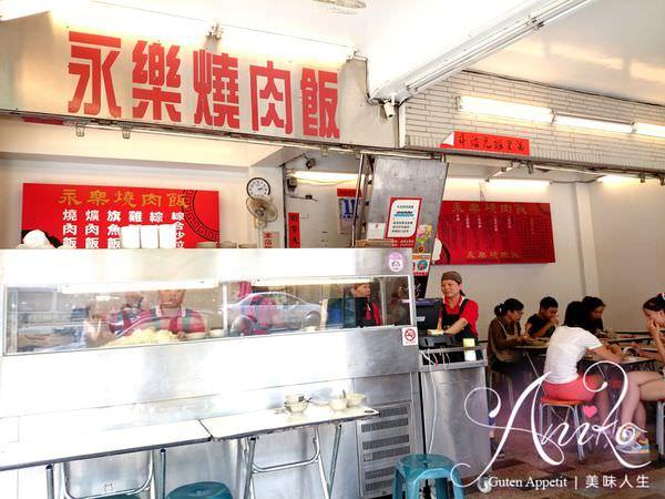 2019 05 03 185248 - 台南永樂市場美食,帶沙拉的永樂燒肉飯,飯後再來個修安扁擔豆花當甜點