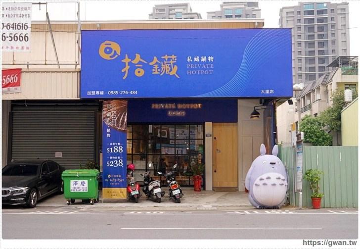 2019 05 05 134112 - 大里中興路美食、宵夜、飲料、冰店、小吃懶人包