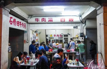 2019 05 07 101202 - 台南牛肉湯再一家,由爸爸和兒子分兩時段掌廚的石精臼牛肉湯,其中牛雜湯還要看緣份