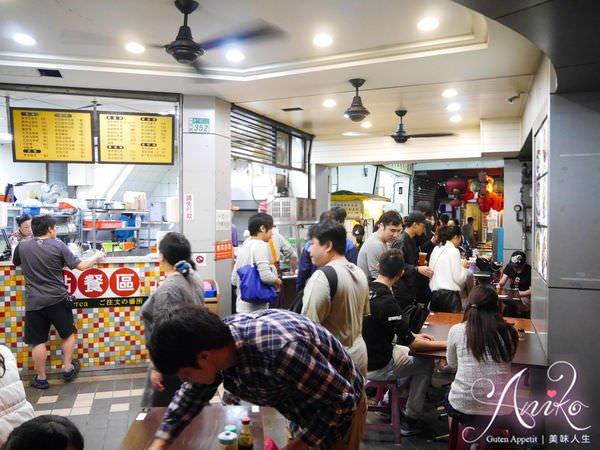 2019 05 07 101220 - 西門圓環旁的台南小吃,到台南不能少了鱔魚意麵這一味,吃鱔魚意麵就到阿輝炒鱔魚