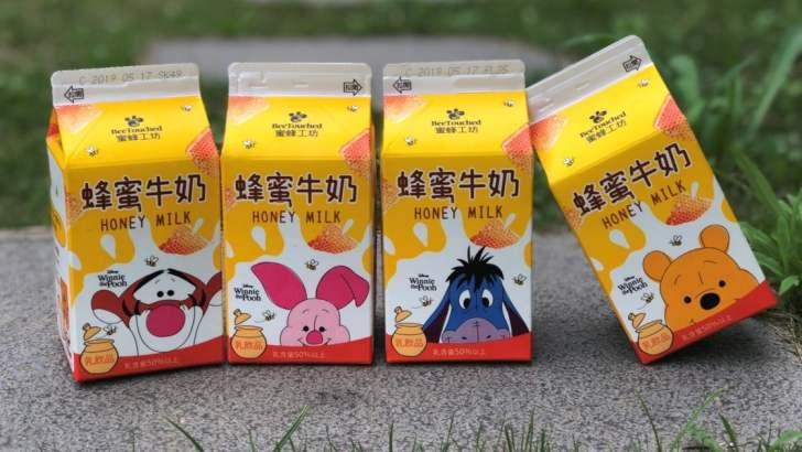 2019 05 07 134729 - 全台7-11獨賣-佳興檸檬汁棒棒冰瘋搶中!