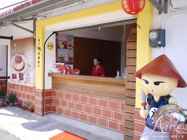 2019 05 08 110732 - 方蘭川焦皮布丁的傳統古早味是台南伴手禮絕佳選擇,口感紮實綿密的布丁擄獲你的心
