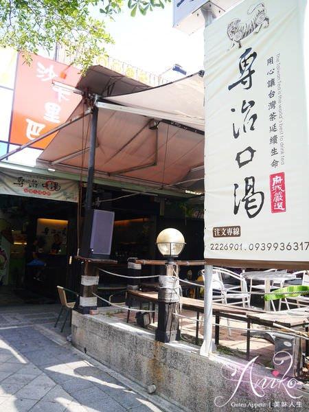 2019 05 10 101157 - 專治口渴的台南飲料,研發許多美美漸層特調,人氣的碧海藍天喝了就像在度假