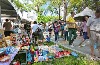2019 05 11 172649 - 台中懷舊文化市集只有兩天,古物、老著、舊玩具~滿滿回憶上心頭