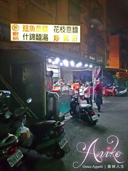 2019 05 13 162419 - 藏在南區巷弄的台南小吃眼鏡仔鱔魚意麵,正統台南口味的經典美食