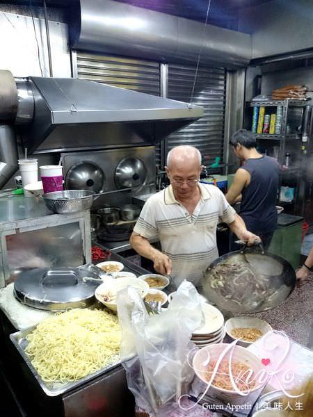 2019 05 13 162442 - 藏在南區巷弄的台南小吃眼鏡仔鱔魚意麵,正統台南口味的經典美食
