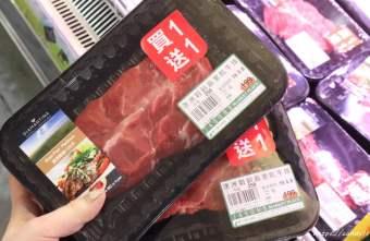 2019 05 13 230211 - 中友超市牛排200元有找還買一送一!和牛只要200初,現場代煎直接吃~