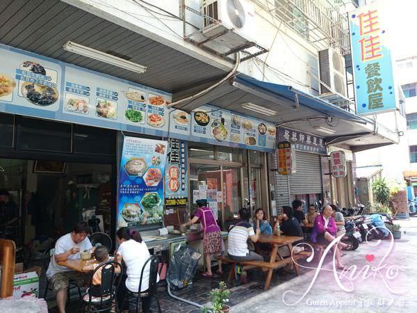 2019 05 14 085419 1 - 在地台南學子的學區美食,佳佳餐飲屋菜色樣式多元,必吃的台南芒果冰這也有