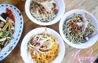 2019 05 15 094241 - 阿龍意麵主打四色的台南意麵,搭配各式魯味再加碗餛飩湯,這就是台灣味