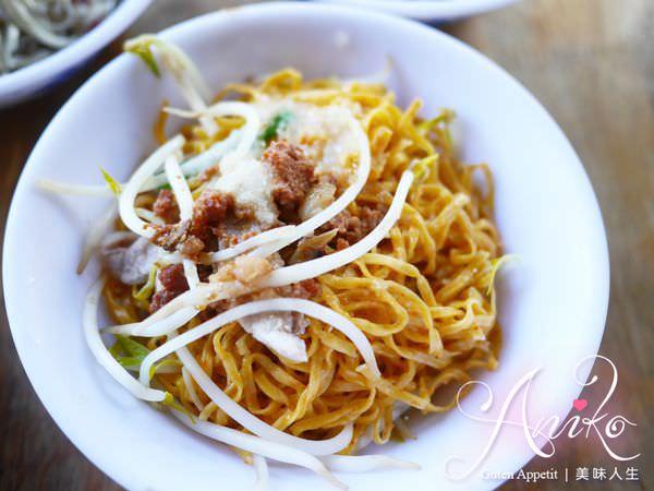 2019 05 15 094336 - 阿龍意麵主打四色的台南意麵,搭配各式魯味再加碗餛飩湯,這就是台灣味