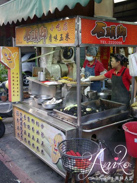 2019 05 16 094751 - 台南保安路美食,來這裡必吃會上癮的石頭鄉香味玉米