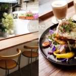 the.OZ-審計新村商圈旁隱密巷弄老宅,來自彰化的澳式早午餐