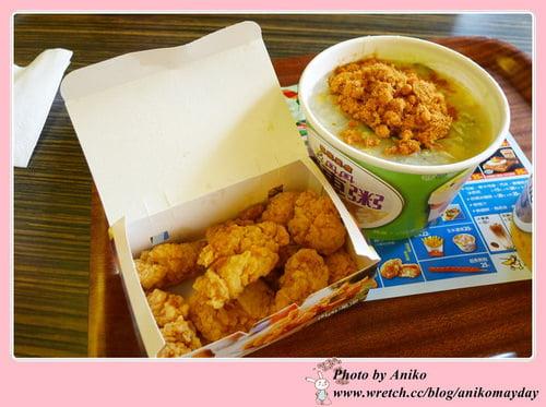 2019 05 22 162823 - 台南早餐再來個不一樣的,丹丹漢堡不是只能點漢堡,還有粥和麵線