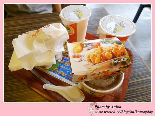 2019 05 22 162832 - 台南早餐再來個不一樣的,丹丹漢堡不是只能點漢堡,還有粥和麵線