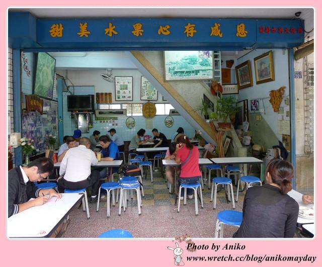 2019 05 22 164303 - 皮Q清爽的福記肉圓,有著美味水果冰的莉莉水果店,都是不能錯過的台南孔廟美食