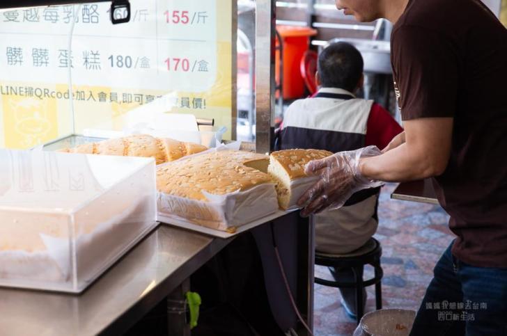 2019 05 23 120934 - 台南現烤蛋糕吉田家烘焙坊,多種口味的現烤古早味蛋糕,蛋捲也不能錯過