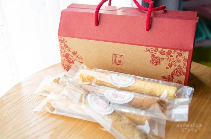 2019 05 23 120941 - 台南現烤蛋糕吉田家烘焙坊,多種口味的現烤古早味蛋糕,蛋捲也不能錯過