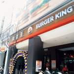 漢堡王崇德店新開幕 一樓店面明亮寬敞舒適 崇德文心捷運站旁 7/1起提供早餐