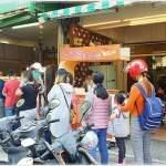台中銅板美食║科博館水煎包,在地近一甲子的老店,甜甜圈、水煎包、芋頭酥、潛艇堡通通推薦~