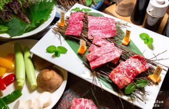 2019 05 27 100224 - 預約單點制的台南燒烤,貴一郎S.R.T 燒肉,美味和牛、濕式熟成牛肉等著你