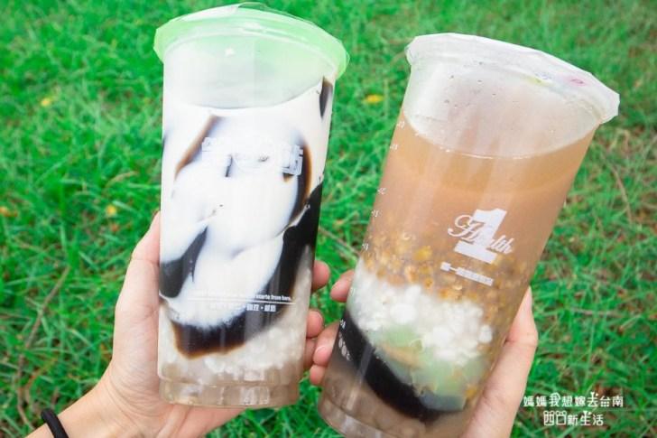 2019 05 29 105341 - 喝一杯就可以飽到翻的第一站健康飲品,這杯台南飲料滿滿都是料、CP值超高