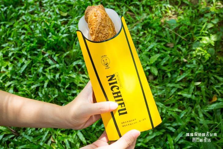 2019 05 30 112207 - 台南新光三越美食日芙洋菓子,黃金流沙波蘿泡芙讓人印象深刻
