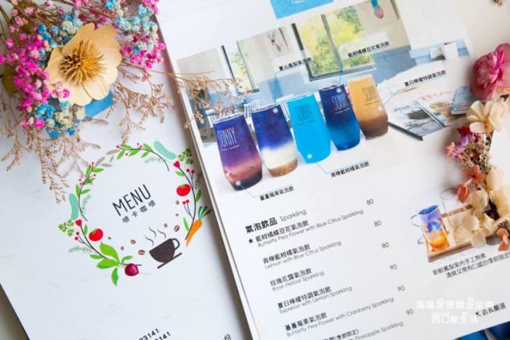 2019 06 03 104736 - K.Fika 啡卡咖啡藏身在山上,氣氛悠閒讓人舒服的台南山上美食