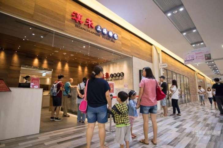 2019 06 04 105028 - 台南南紡購物中心美食推薦,從蒸點到甜品都有的漢來上海湯包,18摺湯包不能錯過