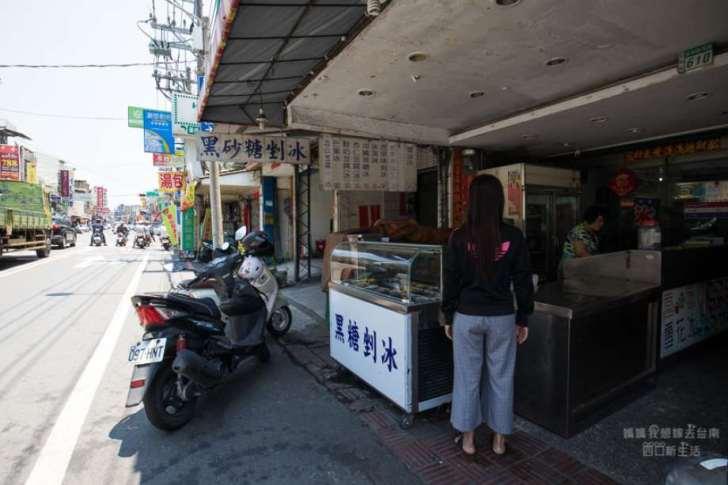 2019 06 05 103643 - 只開夏天的台南冰店,安南區隱藏冰店休閒小站,價格還超便宜