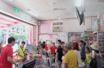 2019 06 10 185821 - 熱血採訪 歡慶新場即將開幕活動,玩具文具五金日用品破盤2折,就在台中亞細亞