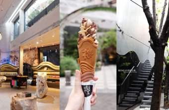 2019 06 12 180433 - 櫟社-日出集團旗下新品牌,茶霜淇淋專賣,還有鏡面隱藏版打卡點喔