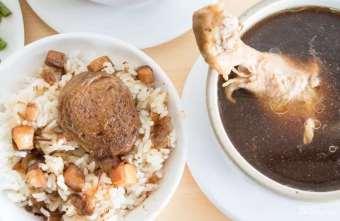 2019 06 17 095758 - 養身補身的雞湯專賣店黃金奇雞,雞湯濃郁好喝的台南安南區美食