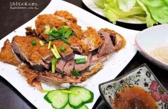 2019 07 08 104529 - 皇族香酥鴨多層風味讓人回味,耗時但經典的台南中西區美食