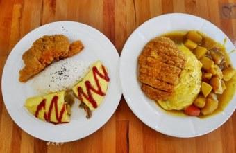 2019 07 10 001917 - 西區早午餐|秘密廚房~台中平價早午餐老店 咖哩飯、義大利麵、商業午餐選擇多多