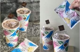 2019 07 29 160713 - Godiva經典冰可可周三正式開賣!買飲料多送一片巧克力,平均每間7-11只有109杯~