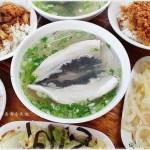 貓爺愛魚║虱目魚料理大集合,煎、煮、滷、炒,精選6.70種菜色、就連便當、鹹粥早午餐就吃的到!!