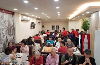 2019 08 16 144017 - 香港老闆開的超人氣茶餐廳,品嘉茶餐廳中午11點半不到店內就座無虛席!