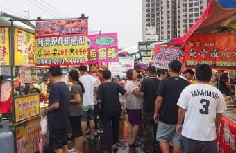 2019 08 18 094453 - 大慶夜市正式開張!下雨也檔不住民眾逛夜市,大量人潮湧入,開幕前3天打卡送限量名產~