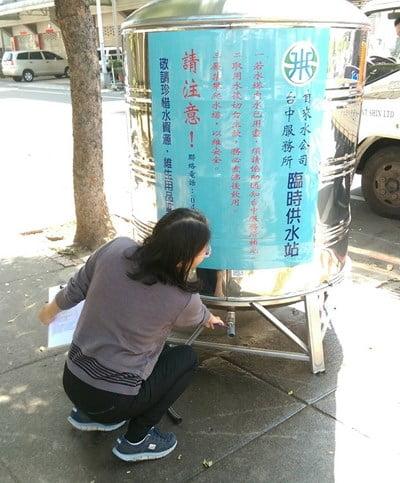 2019 08 19 182039 - 20日台中市大規模停水!超過百處臨時供水站快筆記