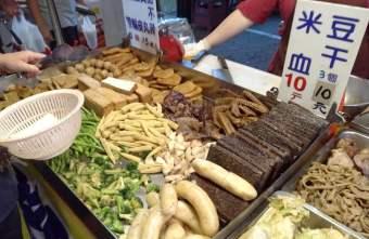 2019 08 21 132115 - 鄧記滷味|多種滷味5元起 平價美味好吃乾滷 每週三豐原陽明夜市