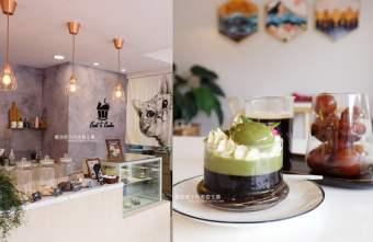 2019 08 27 182302 - Cat I Cake-單純熱愛烘焙增添手做幸福感受的早午餐甜點店