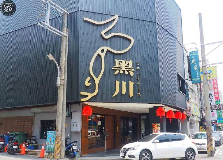 2019 08 27 210629 - 台中壽喜燒吃到飽、單點、套餐懶人包